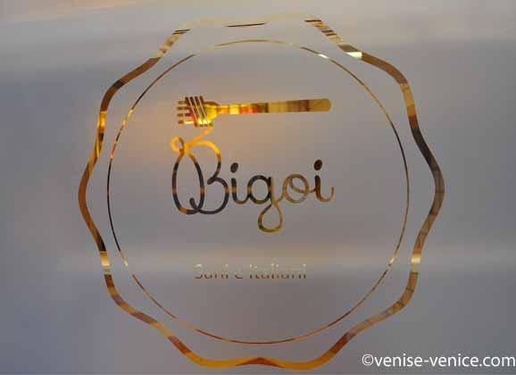 L'enseigne de la maison Bigoi à Venise, pour manger des pâtes
